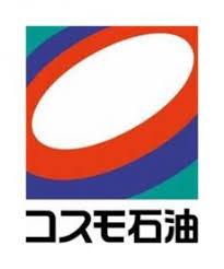 コスモ石油ブランド 西日本フリートのシャワー施設 西フリ